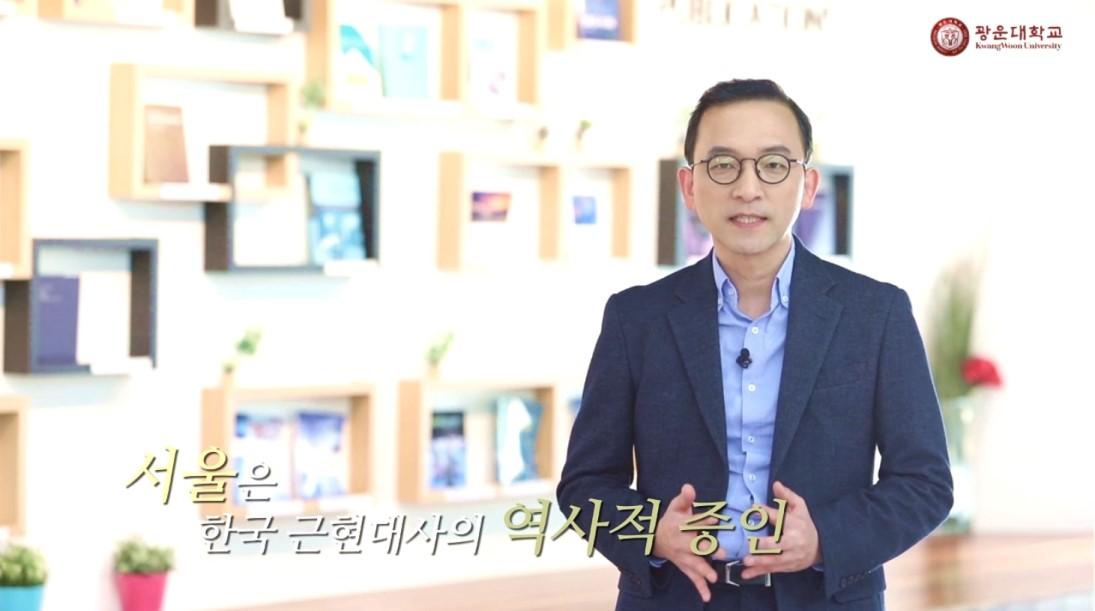 세계도시 서울의 인문사회학
